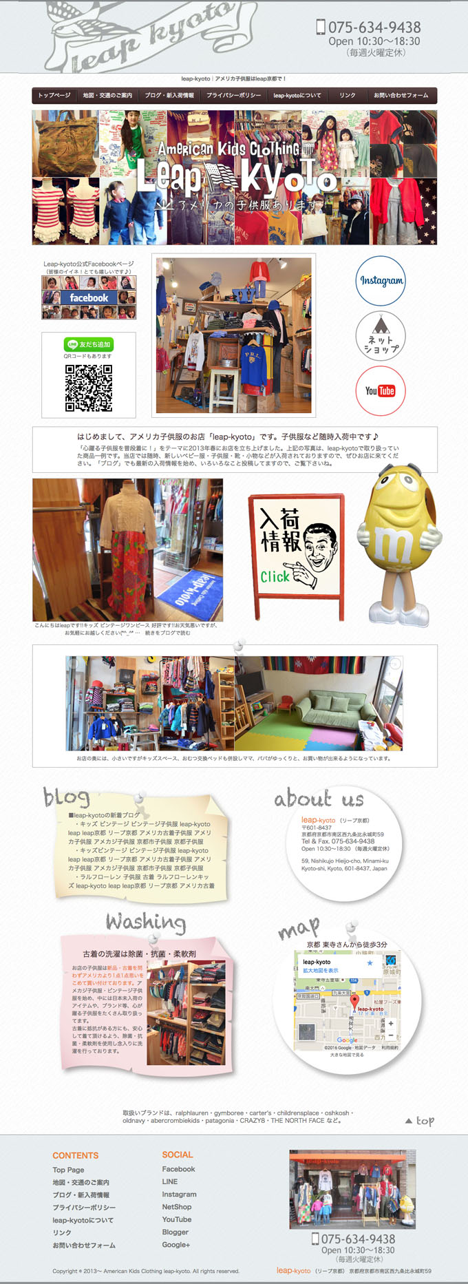 leap-kyoto様のホームページ