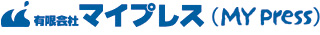 マイプレスのロゴ